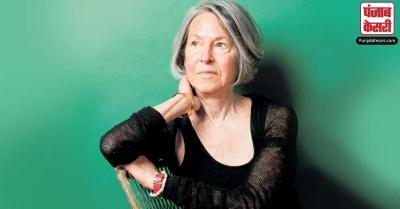 नोबेल पुरस्कार से सम्मानित लेखिका लुईस ग्लिक दुःख और अकेलेपन की कला को शब्दों में पिरोने में माहिर