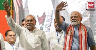 बीजेपी और जदयू ने EC को भेजी स्टार प्रचारकों की सूची , BJP के स्टार प्रचारकों में योगी और स्मृति लेकिन शाहनवाज और रूडी को नहीं मिली जगह