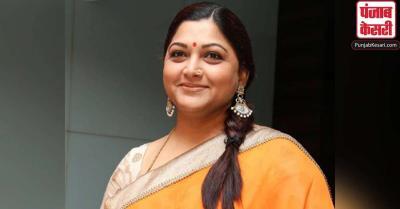 खुशबू सुंदर ने कांग्रेस की प्राथमिक सदस्यता से दिया इस्तीफा, सोनिया गांधी को लिखा पत्र
