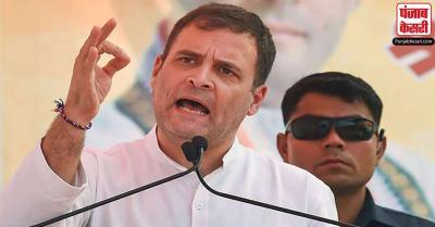 राहुल गांधी का केंद्र सरकार पर तीखा हमला, बोले- PM के लिए लोगों का भविष्य क्यों गिरवी रख रहे हैं मुख्यमंत्री