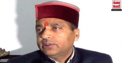 हिमाचल प्रदेश के CM जयराम ठाकुर पाए गए COVID-19 से संक्रमित