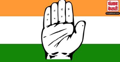 वित्त मंत्री की घोषणाओं पर बोली कांग्रेस-GST को तर्कसंगत और ठोस आर्थिक नीति बनाए सरकार