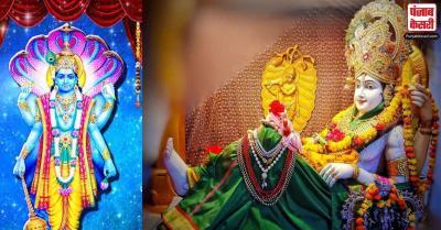 Parama Ekadashi 2020: आज है परम एकादशी व्रत, विष्णु जी की पूजा ऐसे करने से आएगी जीवन में समृद्धि