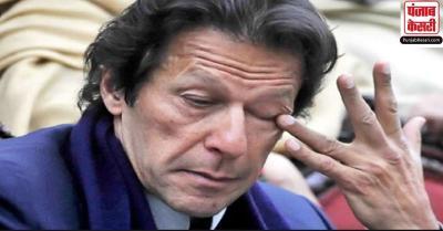 पाकिस्तान में पीएम इमरान के खिलाफ विरोध हुआ तेज, विरोधियों ने बताया 'सैन्य कठपुतली'