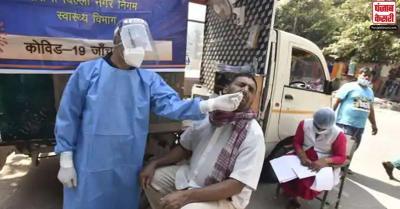 कोविड-19 : दिल्ली में कोरोना का कहर जारी, संक्रमण से 45 और लोगो की मौत, 3036 नए मामले