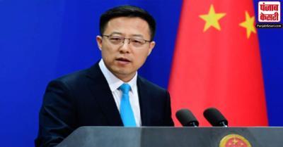 चीन ने के बार फिर से भारत के लिए उगला जहर, कहा- लद्दाख को केंद्र शासित प्रदेश बनाना अवैध