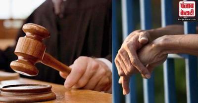 बुलंदशहर की पोक्सो अदालत ने सुनाई नाबालिक के साथ रेप के मामले में दोषी को उम्रक़ैद