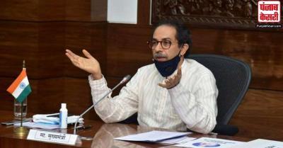 अनलॉक 5 : महाराष्ट्र सरकार ने कल से मेट्रो ट्रेन संचालन की अनुमति दी, फिलहाल बंद रहेंगे सभी धार्मिक स्थल