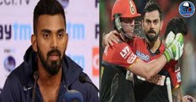IPL में विराट कोहली और एबी डिविलियर्स को बैन करना चाहते हैं केएल राहुल, जानें पूरा माजरा