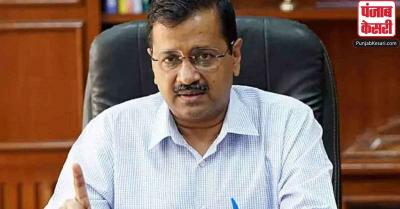 केंद्रीय मंत्री जावड़ेकर के बयान पर केजरीवाल ने पूछा-फिर अचानक क्यों बढ़ गया प्रदूषण?