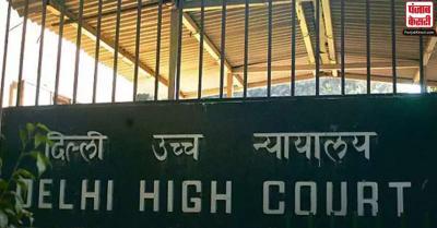 पुलिस ने हाई कोर्ट में कहा -दिल्ली दंगों के आरोपी के बयान की सूचना उन्होंने मीडिया में नहीं दी