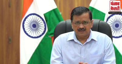 केजरीवाल ने DU कॉलेज एंट्रेंस में हाई कट-ऑफ पर जताई चिंता, शिक्षा मंत्री को लिखा पत्र