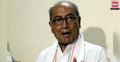 मध्यप्रदेश : कांग्रेस नेता दिग्विजय ने अफसरों की शिकायत चुनाव आयोग से की
