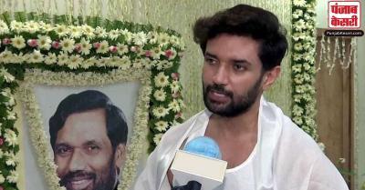 BJP के वोटकटवा वाले बयान पर चिराग का पलटवार, नीतीश CM बने तो विपक्ष में बैठना मंजूर