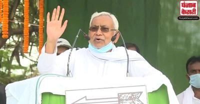 CM नीतीश का RJD पर वार- वोटों के चक्कर में समाज को बांटने में लगे रहते हैं कुछ लोग