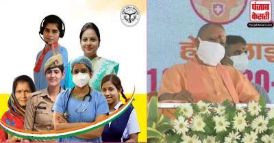 मुख्यमंत्री योगी ने किया 'मिशन शक्ति' का आगाज,  कहा - महिलाओं, बेटियों की सुरक्षा को मिलेगी गति