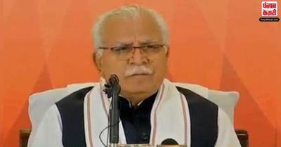 हरियाणा : मुख्यमंत्री खट्टर ने कहा- भ्रष्टाचार पर रोक लगाने के लिए सरकार ने कई कदम उठाए