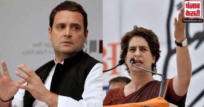 राहुल और प्रियंका का UP सरकार से सवाल- 'बेटी बचाओ या अपराधी बचाओ'