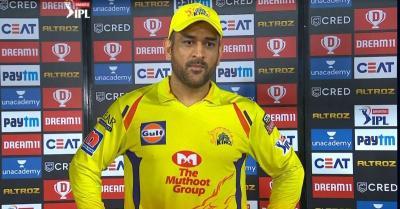 IPL 2020 : DC vs CSK 5 विकेट से हारने के बाद धोनी ने कहा-धवन को कई जीवनदान देना पड़ा महंगा