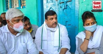 आप नेता संजय सिंह का हाथरस के पीड़ित परिवार को न्यौता, बोले-अपने आवास में रखने को हूं तैयार