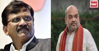 संजय राउत ने राज्यपाल और मुख्यमंत्री के पत्र विवाद पर अमित शाह के बयान का किया स्वागत