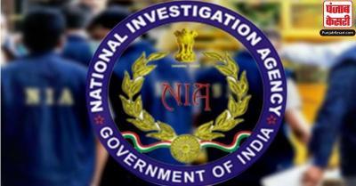 NIA ने मानव तस्करी मामले की चार्जशीट में 9 बांग्लादेशी समेत 12 को आरोपी बनाया