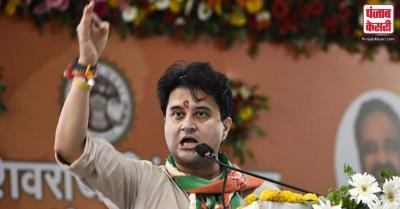 BJP के स्टार प्रचारक सिंधिया की जनसभा में किसान ने दम तोड़ा, मौत के बाद भी भाषण पर कांग्रेस ने घेरा