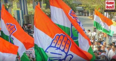 महिला सुरक्षा पर आंदोलन करेगी कांग्रेस, इंदिरा गांधी की शहादत दिवस को 'किसान दिवस' के रूप में मनाएगी पार्टी