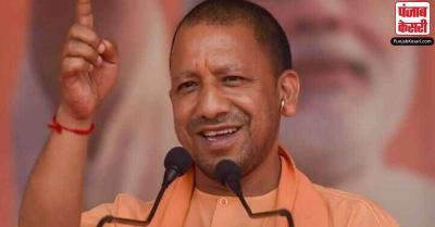 CM योगी कल से करेंगे बिहार में चुनावी जनसभाओं की शुरुआत, 1 दिन में 3 रैली को करेंगे संबोधित