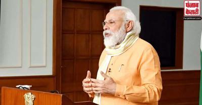 पीएम मोदी अगले सप्ताह भारतीय ऊर्जा मंच का उद्घाटन करेंगे