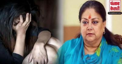 2 नाबालिग बहनों का अपहरण कर गैंगरेप, पूर्व CM ने राज्य की कानून व्यवस्था पर उठाए सवाल