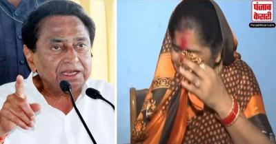 कमलनाथ की 'आइटम' वाली विवादित टिप्पणी पर फूट-फूट कर रोईं मध्य प्रदेश की मंत्री इमरती देवी