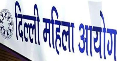 कोरोना की चपेट में आया दिल्ली महिला आयोग, 6 कर्मचारी हुए संक्रमित