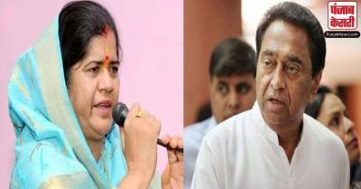 इमरती देवी पर कमलनाथ की टिप्पणी पड़ी महंगी ,बीजेपी ने की महिला आयोग में शिकायत