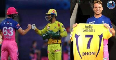IPL 2020: एमएस धोनी ने मैच के बाद  जोस बटलर को उनकी तूफानी पारी पर दिया ये खास गिफ्ट, देखें तस्वीर