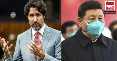 कनाडा-चीन विवाद : राजदूत की कथित 'धमकी वाले' बयान पर विवाद तेज