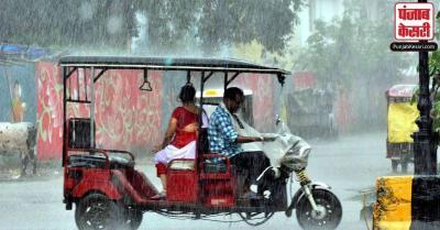आंध्र प्रदेश : 3 दिनों तक भारी बारिश होने का पूर्वानुमान