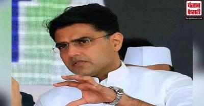 सचिन पायलट का दावा- बिहार में जल्द होगा परिवर्तन, कांग्रेस और RJD की बनेगी सरकार