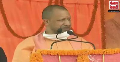 बिहार में बोले योगी-हमने जैसा कहा वैसा किया, राम मंदिर निर्माण की हो चुकी है शुरुआत