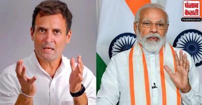 राहुल का पीएम पर निशाना - 'ये बताइए कि किस तारीख तक आप चीनियों को सीमा से बाहर निकाल फेंकेगे'