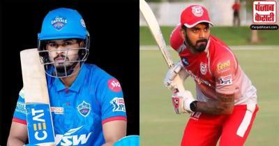 आईपीएल - 13 DC vs KXIP : दिल्ली कैपिटल्स का टॉस जीतकर पहले बल्लेबाजी का फैसला