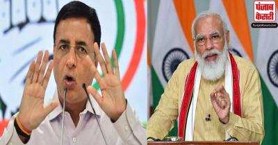 'कोरोना से लड़ाई में मोदी सरकार पूरी तरह निकम्मी व नाकारा साबित हुई है ' : कांग्रेस