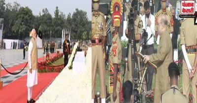 पुलिस स्मृति दिवस के मौके पर पीएम मोदी और अमित शाह ने शहीद पुलिसकर्मियों को श्रद्धांजलि अर्पित की