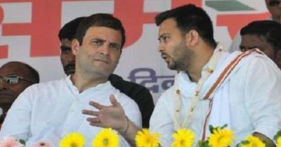 विधानसभा चुनाव 2020 : बिहार में 23 अक्टूबर को राहुल गांधी और तेजस्वी यादव रैली को करेंगे संबोधित