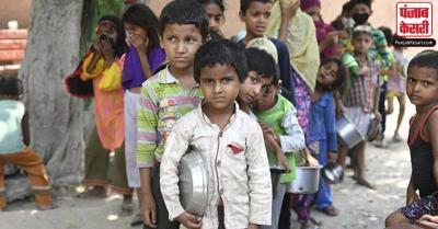कोविड-19 के कारण दुनियाभर में गरीब बच्चों की संख्या बढ़ने की आशंका : सयुंक्त राष्ट्र