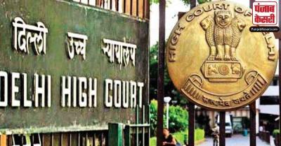 उच्च न्यायालय ने निचली अदालत के फैसले को रद्द किया