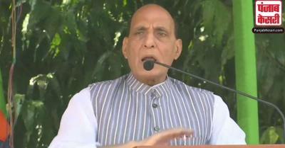 बिहार में बोले रक्षा मंत्री राजनाथ-सचिन और सहवाग जैसी है BJP-JDU की जोड़ी