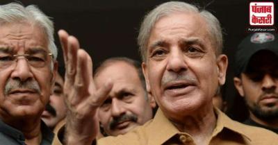 पाकिस्तान : एनएबी को शहबाज शरीफ की नहीं मिली आगे की हिरासत