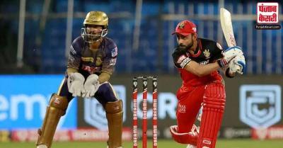 KKR vs RCB ( IPL 2020 ) : रॉयल चैलेंजर्स बेंगलोर की कोलकाता नाइट राइडर्स पर आसान जीत