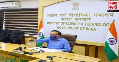 कोविड-19 से लड़ाई में भारत का योगदान महत्वपूर्ण होगा :केंद्रीय स्वास्थ्य मंत्री